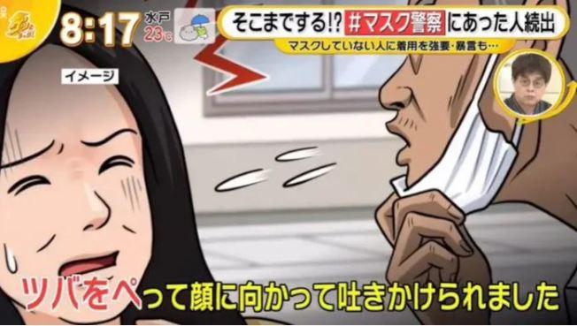 「口罩警察」常於公眾地方大聲喝罵未有戴口罩的人,更恐怖的甚至會被吐口水。(TBS片段截圖)