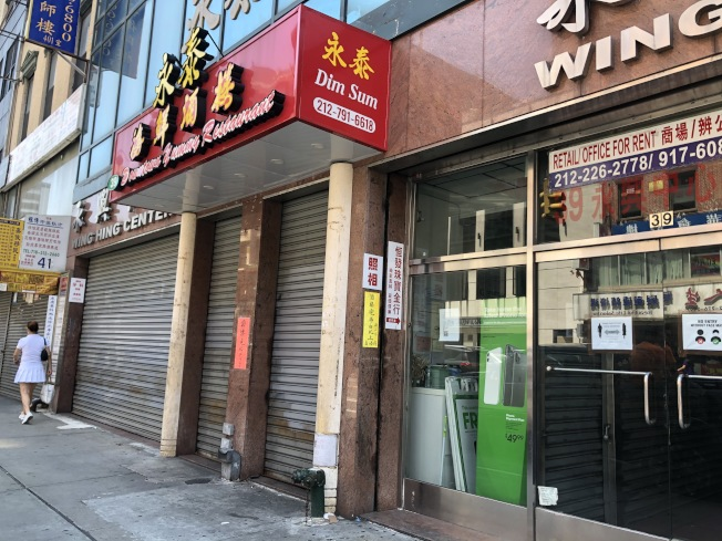 永泰海鮮酒家已經確定將永久歇業。(記者顏嘉瑩/攝影)