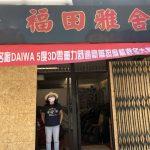 華埠衝經濟 商戶盼推特色步行街
