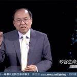 南灣華人教會 維持網上禮拜、彌撒防疫