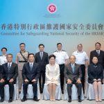 港区国安法细则:可要求台湾政治组织提供涉港资料