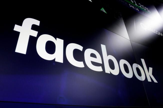 臉書表示不會為港府提供臉書等旗下社群媒體的用戶個人資料。(美聯社)