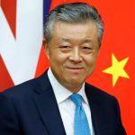 中駐英大使劉曉明:英國助港人移居 嚴重干預內政