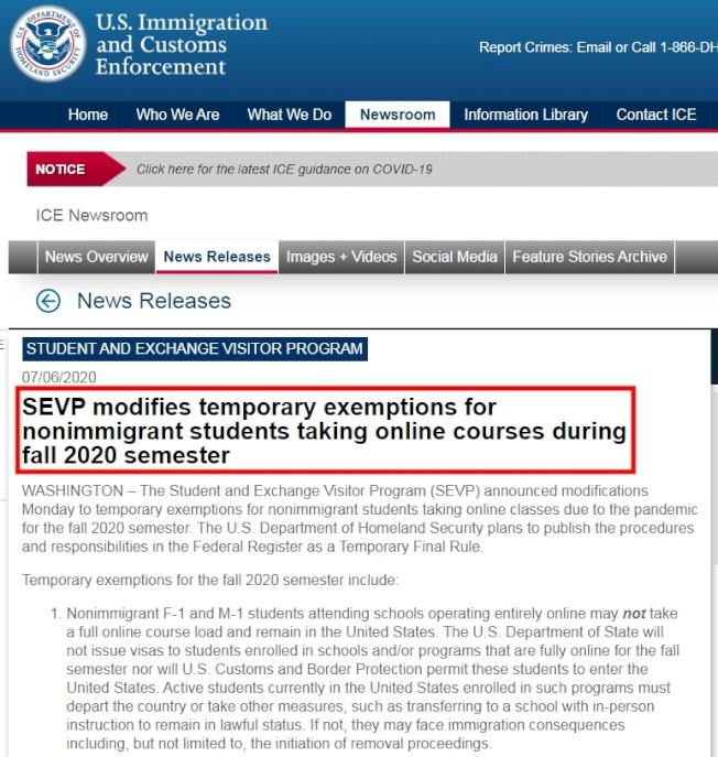 ICE公布最新指南,依照學校是否全面改採網路教學,或者到校上課、遠距教學並行,對國際學生訂出不同規範。(取自官網)