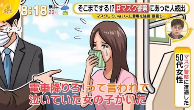 矯枉過正?日本出現「口罩警察」 不戴口罩就被吐口水