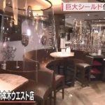 東京夜店奇招抗疫 客人上身有膠柱