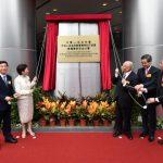 中聯辦主任宣告:香港告別國安「不設防」的歷史