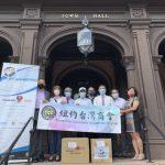 台灣社團 捐法拉盛文藝中心口罩