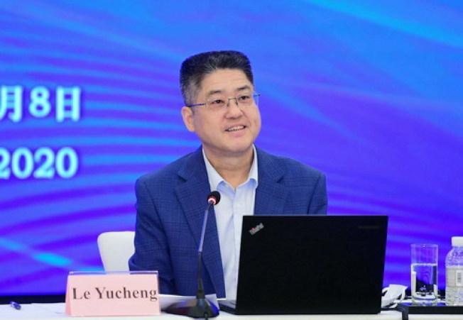 中國外交部副部長樂玉成8日出席中國人民外交學會與美國亞洲協會共同舉辦的視訊對話。(取材自中國外交部官網)