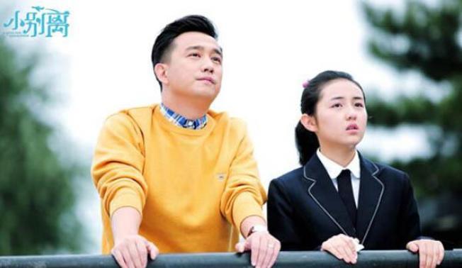 張子楓(右)曾在電視劇「小別離」,中飾演黃磊女兒。(翻攝自小別離劇照)