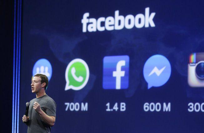 审核报告5大要点 揭脸书政策使民权进程严重倒退