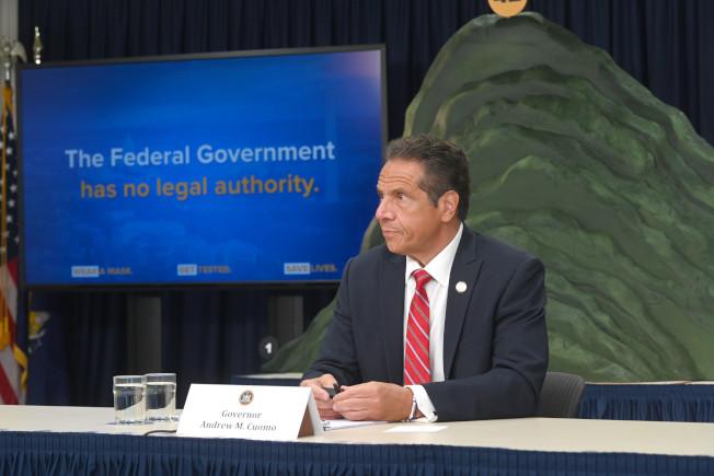 紐約州長葛謨重申地方政府無權決定是否復課,表示州府將在8月1日至7日之間決定秋季是否復課。(州長辦公室提供)
