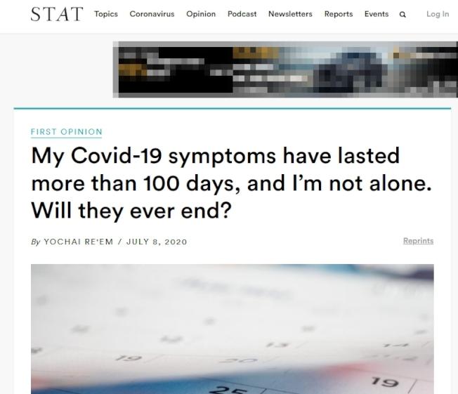 瑞姆投書STAT醫藥新聞網站,自述染疫超過100天症狀仍未消失,憂可能無法擺脫這些症狀。(截自STAT網站)