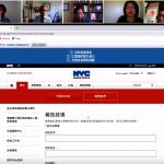歧視、仇恨亞裔 紐約市最多…多發生在公共交通工具