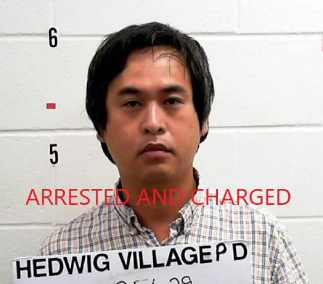 被捕的百萬劫案嫌犯Lu Pei Li(海德維格村市警局檔案照)