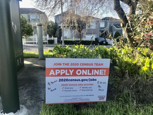 有意成為普查員的人士可在線申請。(記者黃少華/攝影)