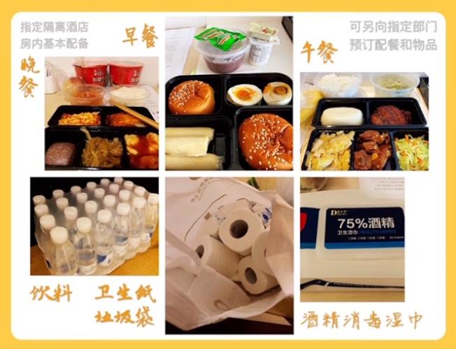 隔離酒店提供的部分餐點和用品。(王蜀提供)