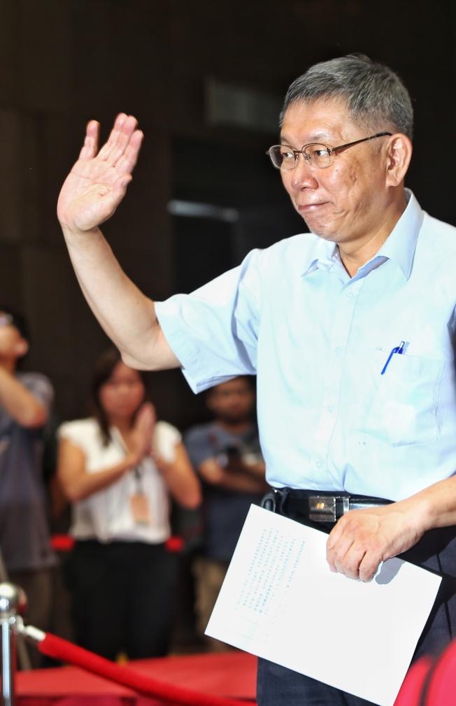 台北上海雙城論壇將以視訊方式舉辦。台北市長柯文哲說,他相信這絕對比兩岸一家仇好。(記者曾原信/攝影)