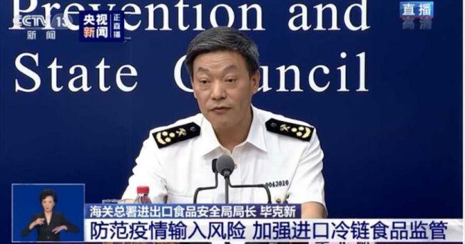 中國海關總署進出口食品安全局局長畢克新。(新華社)