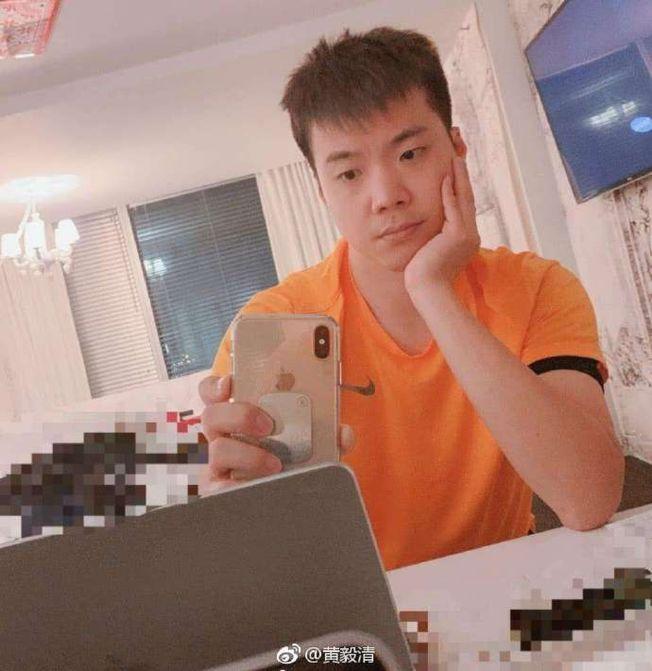 黃毅清因販毒被判刑15年。(取材自微博)