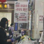 兒童口罩難買 華人父母自製、越洋郵購