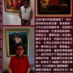 陳水扁搬回台南 市長:歡迎落葉歸根