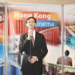 第十屆金山香港電影節 線上舉行