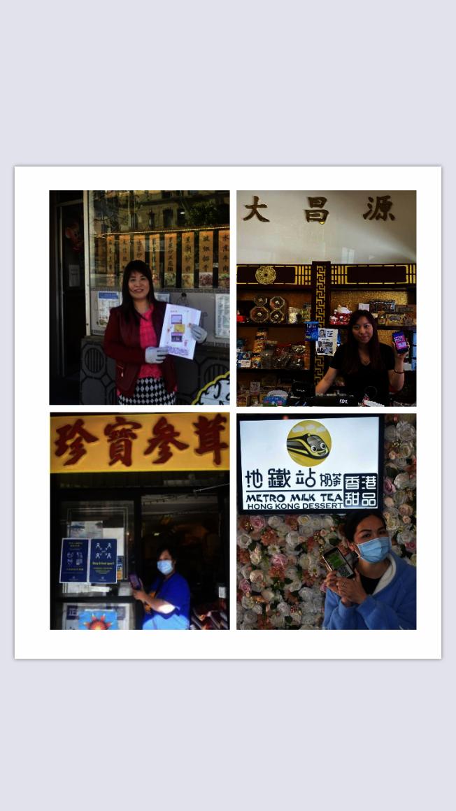 華埠商家紛紛肯定手機微信優惠券對帶動顧客前去消費的作用。(記者黃少華/攝影)