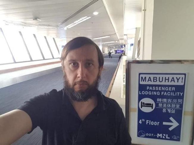 卓菲莫夫受困馬尼拉國際機場110天。(取材自臉書)