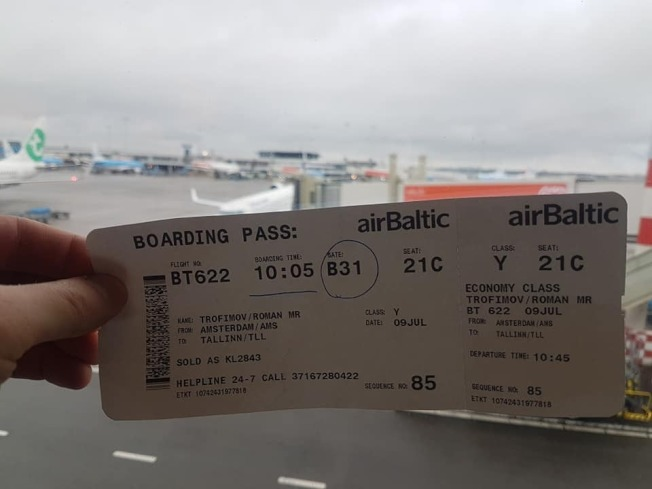 愛沙尼亞駐日本大使館安排班機讓卓菲莫夫返國。(取材自臉書)