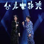 台北電影節╱柯佳嬿獻出主持處女秀
