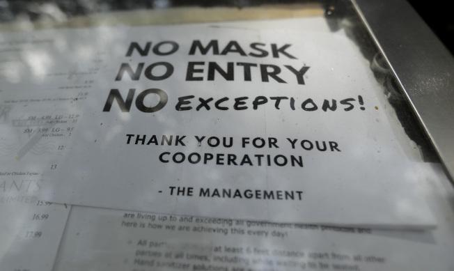 在聖安東尼奧市的要求戴口罩的標語,否則不得入內 。(美聯社)