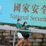 英國放寬港人入籍條件 香港僑民憂幫不上年輕人
