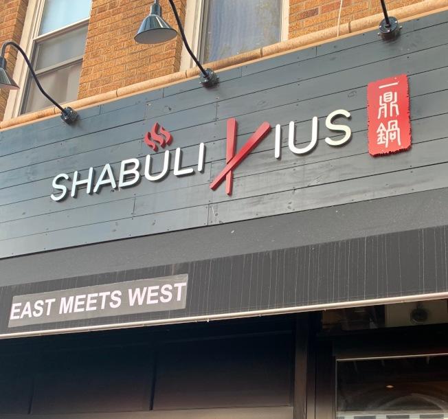 疫情下許多客人仍害怕中餐,金敬雯改店名口號,鼓勵客人回流。(記者賴蕙榆/攝影)