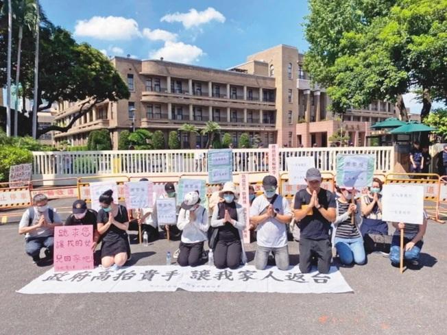 台灣滯陸孩童父母自救會曾於6月17日赴中央疫情指揮中心和行政院下跪請命,盼「政府高抬貴手,讓我家人返台」。(本報資料照片)