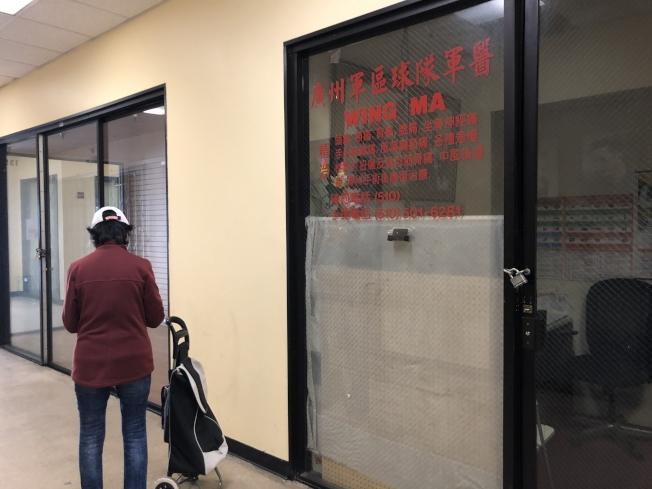 華埠永旺商場一家診所11日凌晨遭遇入室盜竊。(記者劉先進/攝影)