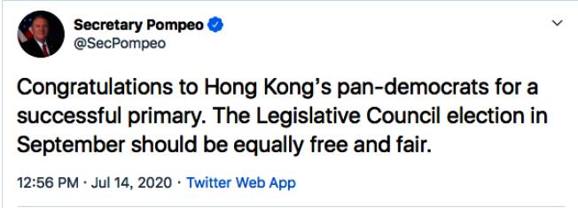 國務卿龐培歐在推特祝賀香港民主派完成初選,並表示會密切關注九月的立法會選舉。取自龐培歐推特