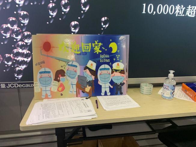 落地上海後,機場個人信息登記處,設置了寫著「歡迎回家」標誌的小桌。(龐玉紅/攝影)