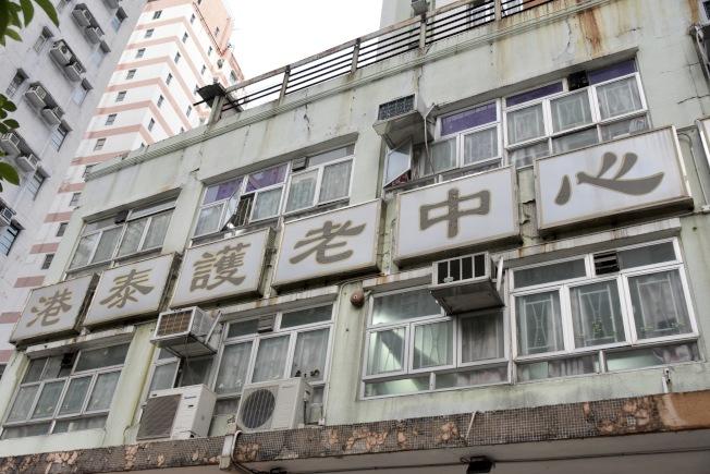 香港15日再有一名確診患者不治,為港泰護老中心院友。(中新社)