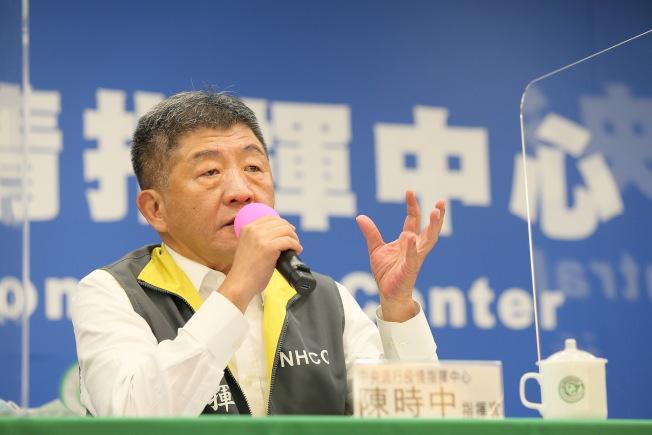 中央流行疫情指揮中心指揮官陳時中宣布,16日起二歲以下持台灣居留證陸籍子女可入境。(圖:指揮中心提供)