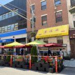 紐約市20日第四階段重啟 戶外餐廳計畫持續至10月底