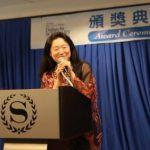 封面故事│大紐約區華人教育基金會 網上頒發獎學金