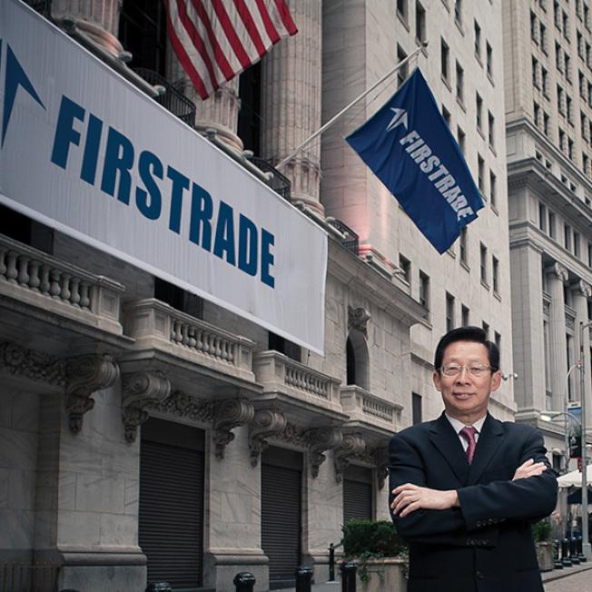 創業之初,劉錦杭就是要把第一證券建成跨地域券商。(劉錦杭提供)