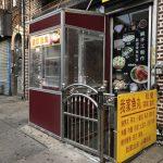 羅斯提案融資1200億元救小餐館 華裔業者稱很需要