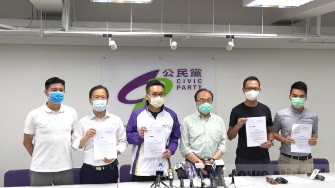多名已報名參選的民主派及本土派人士接獲選舉主任來信,公民黨要求推遲回覆的死線。(香港電台)
