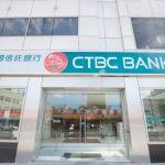 美國中信銀行CTBC  秉持「We are family」品牌精神打造「台灣第一、亞洲領先、放眼世界」企業王國