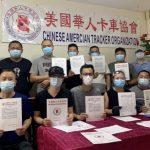 華人卡車協會致信州議員 呼籲紐約設商業駕照中文考試