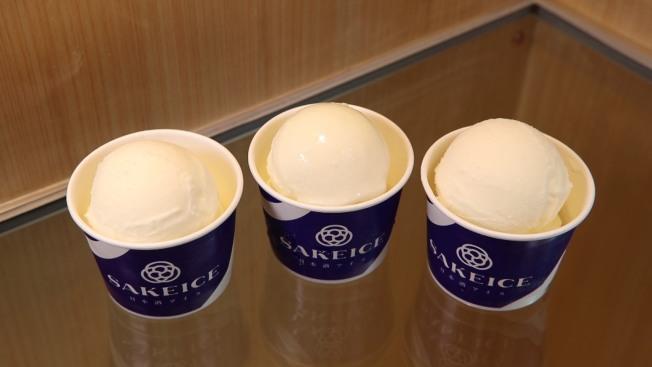 酒精濃度達4%的「清酒冰淇淋」。取自推特