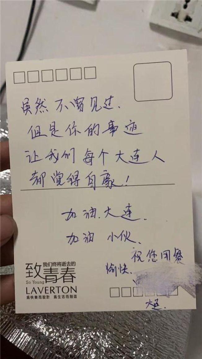 蔣文強收到網友寄來的明信片。(視頻截圖)