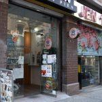 不敵租金壓力 紐約首間台式車輪餅專賣店將熄燈